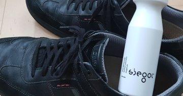 Imprägnierung Schuhe Test